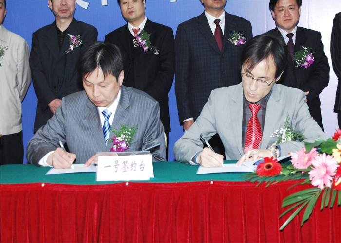 Fuyang City City and Project Promotion Signing Ceremony